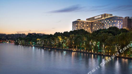 Kempinski Hotel Hangzhou