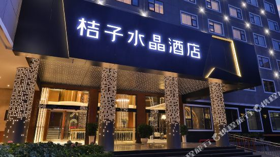 Crystal Orange Hotel (Kunming Dongfeng Square)