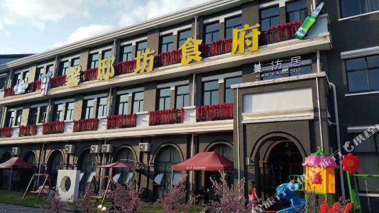 Maan Ful Hotel