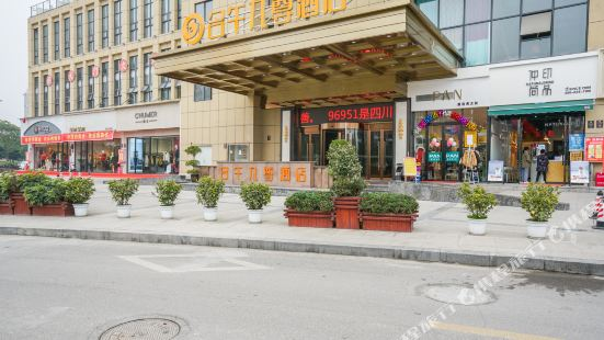 밍우 지우존 호텔