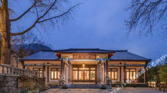 MaoShan BaoPuMountain House