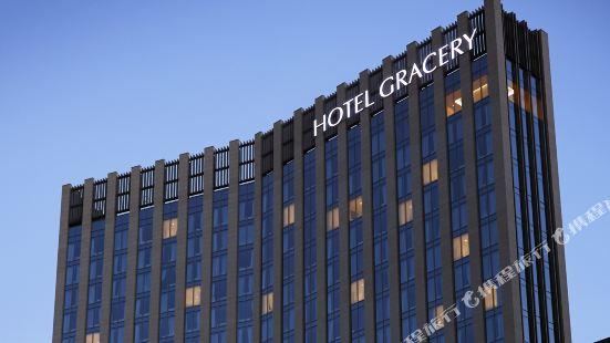 그레이스리 호텔 서울