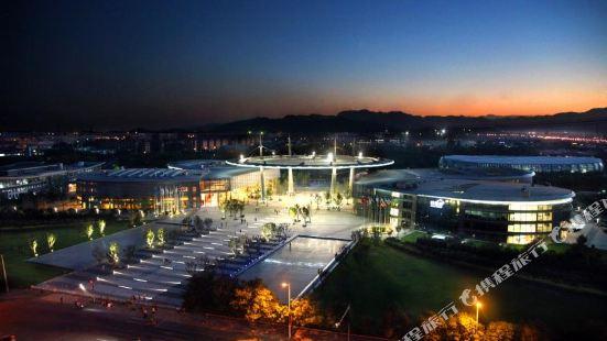 이텔 프리미엄 - 베이징 중관춘 소프트웨어파크 국제컨퍼런스센터