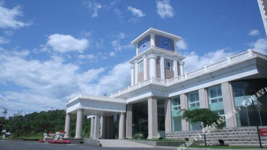 Beijing Yanqi Manor