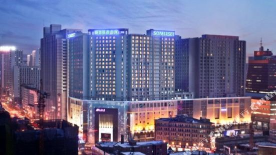 Somerset Heping Shenyang Service Apartment