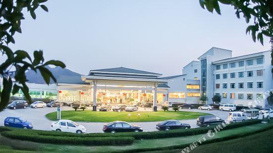 인터내셔널 컨퍼런스 센터 호텔