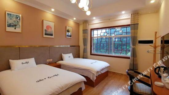 Xinhui Mao's Hotel