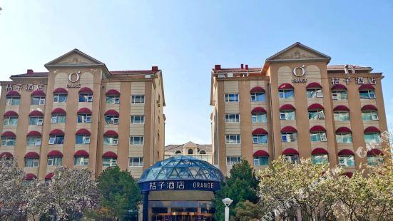 오렌지 호텔 - 칭다오 5.4광장 및 국제컨퍼런스센터지점