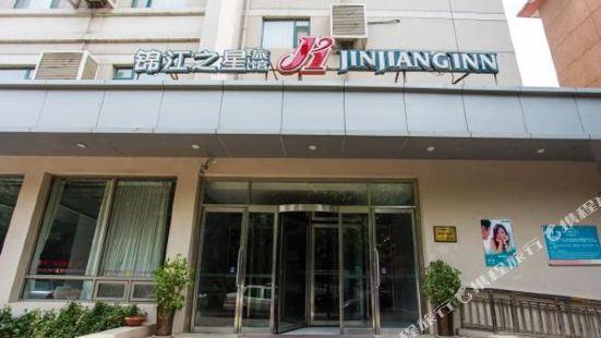 Jinjiang Inn (Jinan Jingsan Weiba Road)