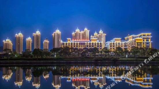 Vienna International Hotel (Wenzhou Dongtou)
