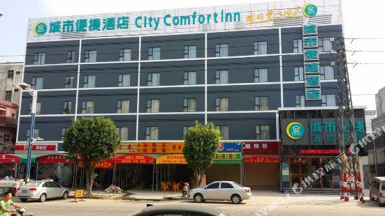 City Comfort Inn (Guangzhou Xintang Shapu Avenue)