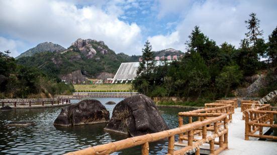 Naixing Shihu Leisure Mountain Resort