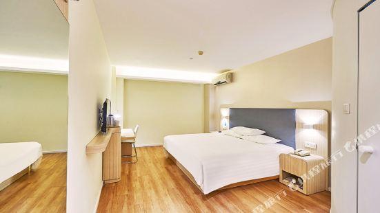 Hanting Hotel (Nantong Yongxing)