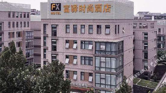 FX Hotel (Beijing Zongbu Jidi)