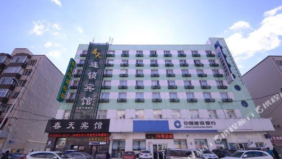 Chuntian Fashion Express Hotel Harbin Huizhan 2nd