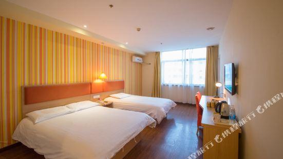 Home Inn Funing Fucheng Avenue Branch