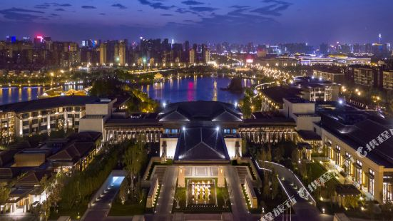 Hyatt Regency Xi'an