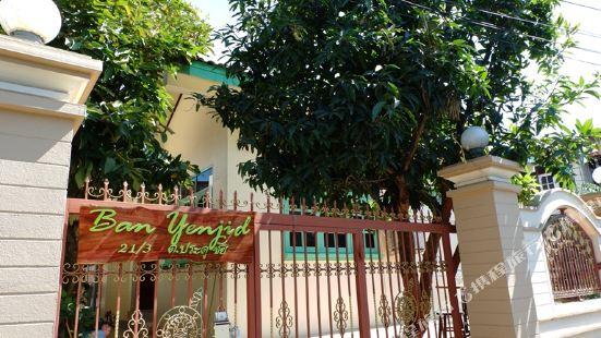 Ban Yenjid House by Favstay Ayutthaya