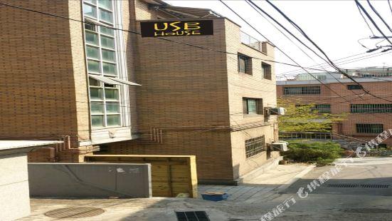 Usb Guest House Seoul