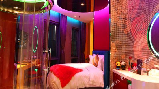 90 Qingshe Hotel (Beijing Sanlitun)