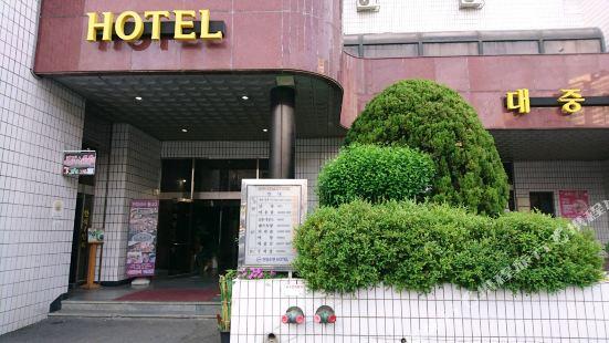 천일온천 호텔 부산