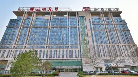 Yuju Service Apartment (Beijing Yansha Xiaoyunli No.8 Branch)