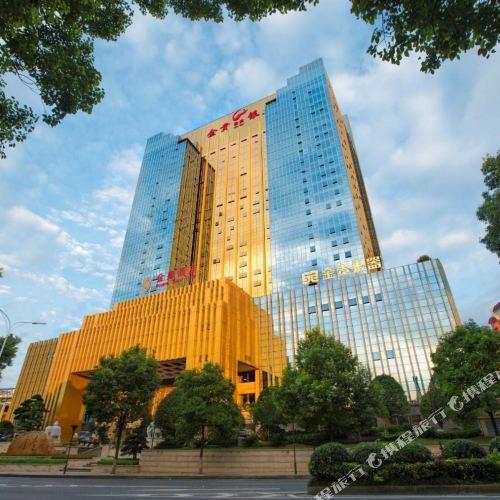 郴州金皇酒店