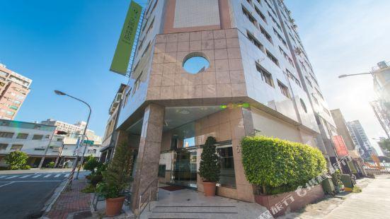 Kaohsiung The Rivero Hotel