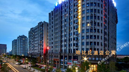 哈比比酒店公寓(寧波福明路店)