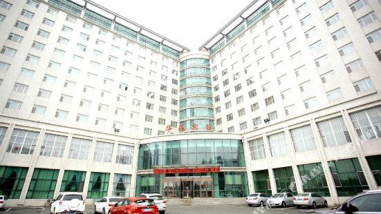 신화위안 호텔