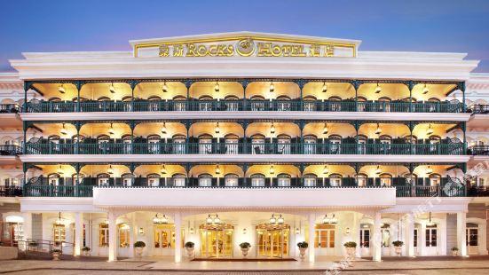 록스 호텔