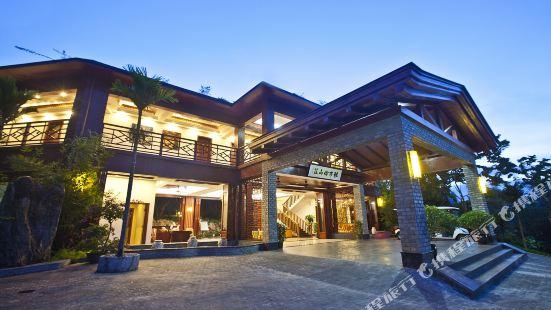 Yabulun Pastoral Leisure Villa