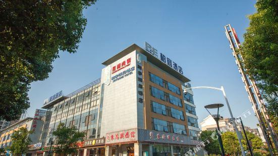 PE Hotels (Suzhou Xinghu Street Higher Education Area)
