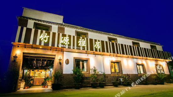 Zhuyuan Yaju Hot Spring Inn