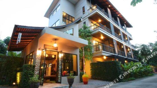 Phuket Botanic Resort