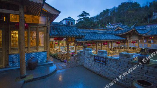 요우지엔 난산 호텔