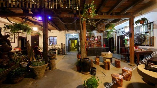 Luzhi Shuixiang Young Courtyard Homestay