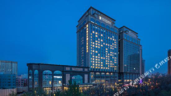烏魯木齊錦江國際酒店
