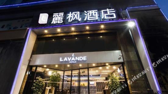 Lavande Hotel (Suzhou Guanqian)