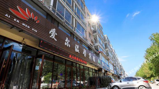Fushun ala warm hotel