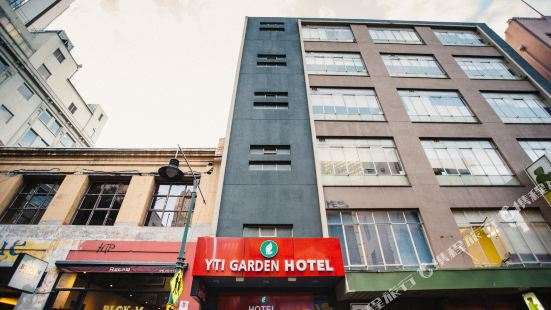 Yti Garden Hotel Melbourne