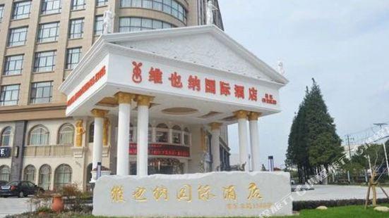 Vienna International Hotel (Shanghai Songjiang Development Zone Sports Center Metro Station)