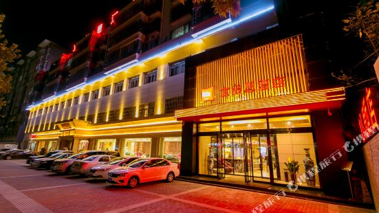 宜必思酒店(西安臨潼華清池店)(原兵馬俑景區店)