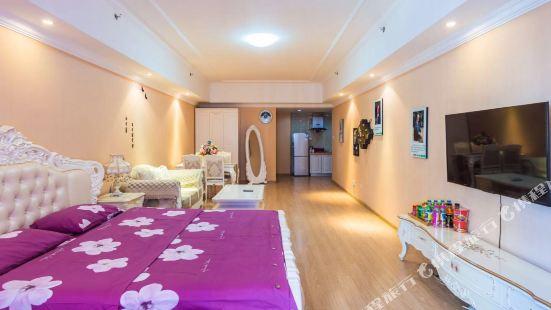 Wanda Shangjing Apartment Hotel