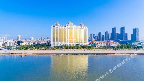 Royal Seaside Hotel and Hot Springs Xiamen