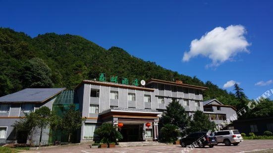 Guposhan Senlin Holiday Hotel