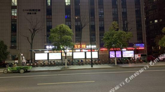 Zsmart Hotel (Hangzhou Qianjiang Century City)
