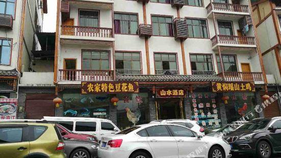 Xiaoqikong Shanshui Hotel