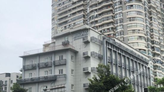 Home Inn (Siming South Road Xiamen University)