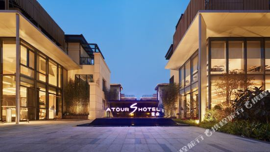 Atour S Hotel Xiamen University